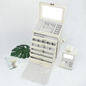 Seelux Schmuckkästchen aus Kunstleder mit 6 Schubladen, abschließbare Schmuckkoffer mit Mini-Box